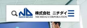 ウルフ村田の投資セミナーを口コミ検証 ニチダイ