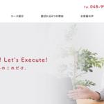 暁投資顧問の口コミ検証レビュー