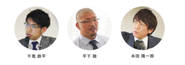 暁投資顧問の口コミ検証 アドバイザー