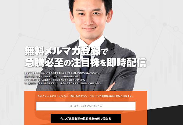 投資顧問 ベスト(BEST) 口コミ 評判