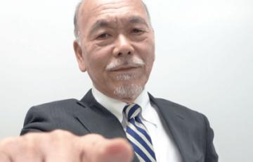 橋本明男の口コミ評判レビュー