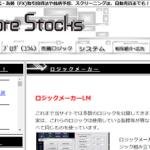 IBI-Square Stocksの口コミ検証結果まとめ